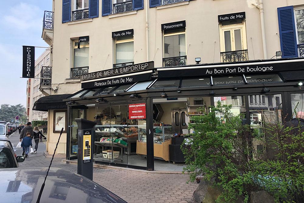 Au Bon port de Boulogne
