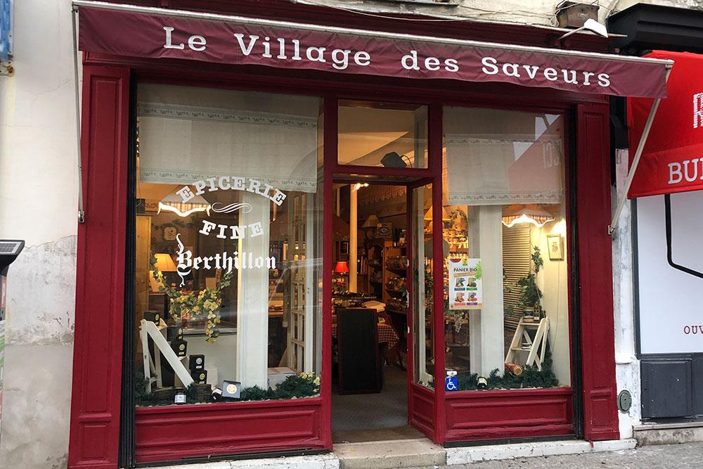 Le Village des Saveurs