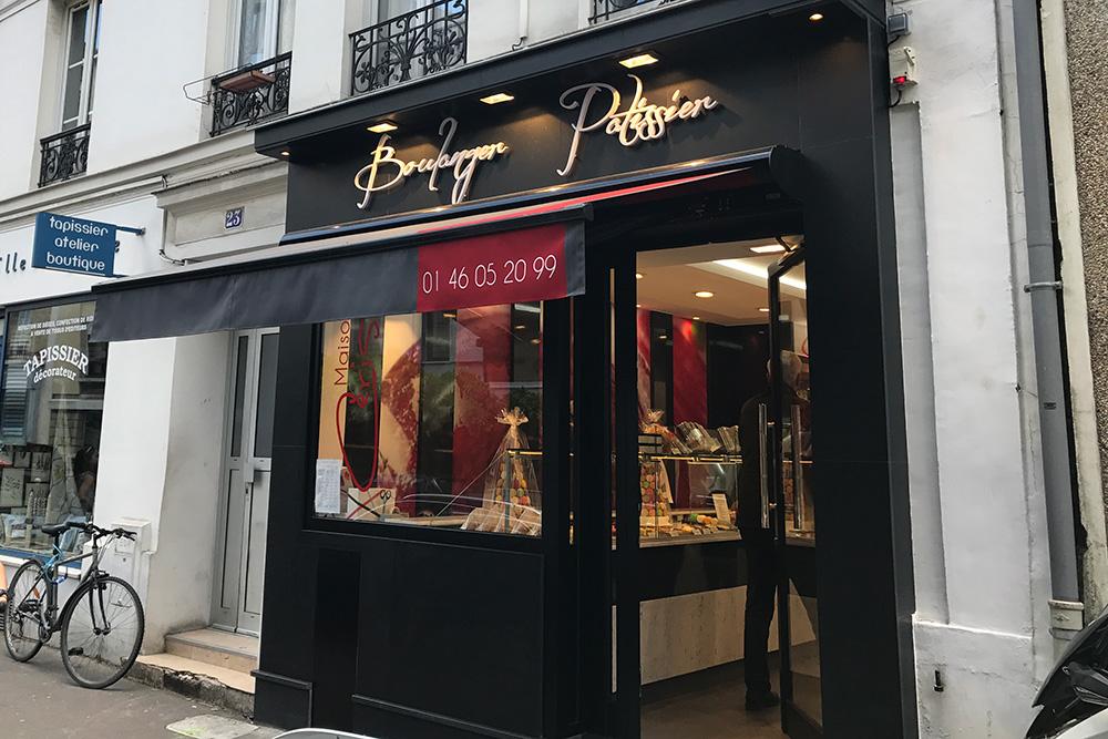 Boulangerie pâtisserie Cerise ***