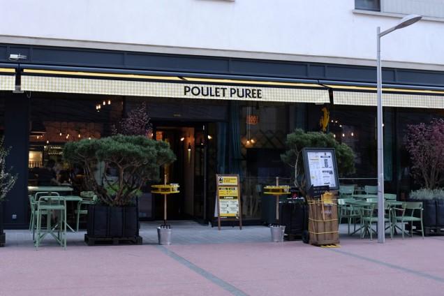 Poulet-Purée