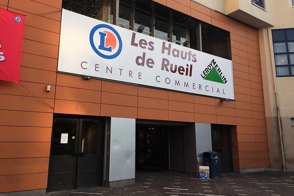 Boucherie du leclerc de rueil malmaison - Leclerc rueil malmaison ...