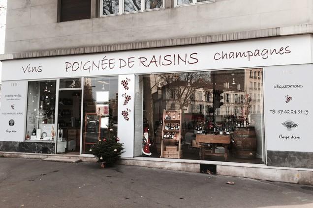 Restaurant Chinois Rue De L Est Boulogne
