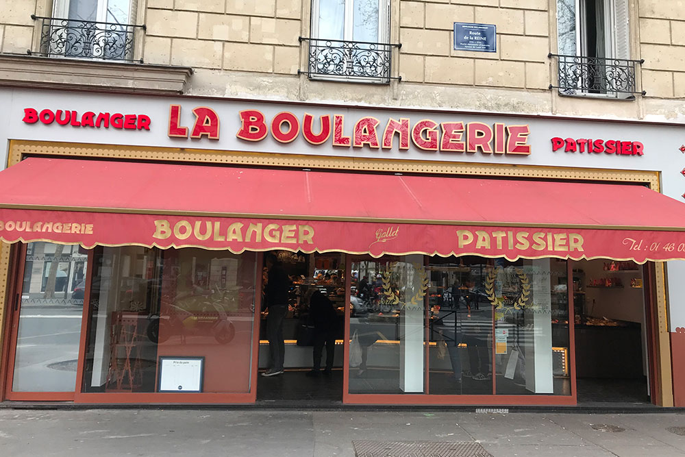 Boulangerie pâtisserie Gallet