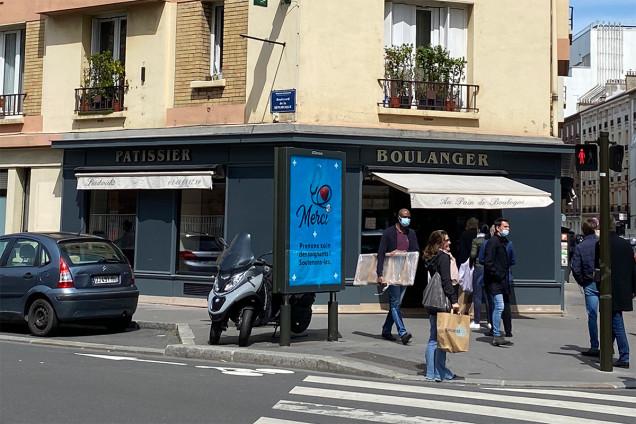 Au pain de Boulogne