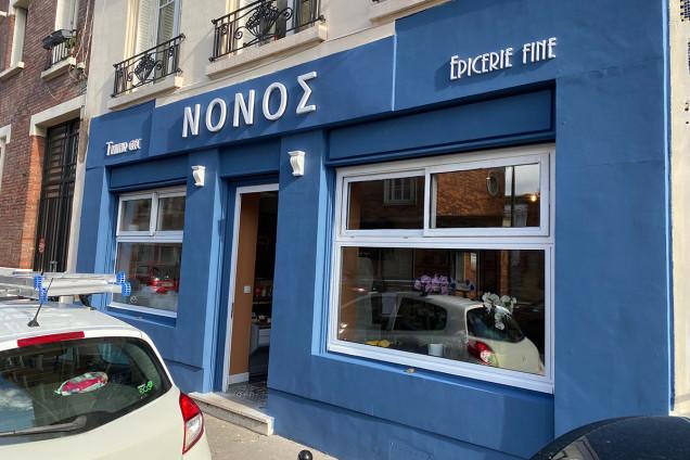 Nonos
