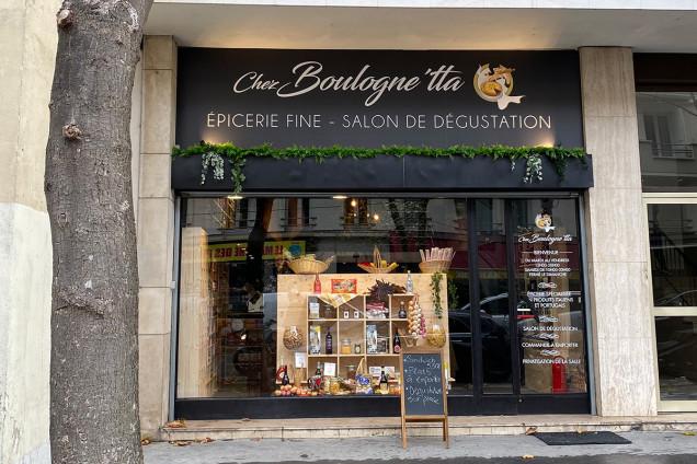 Chez Boulognetta